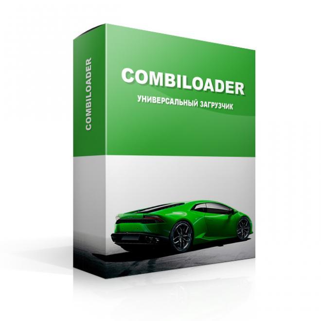 CombiLoader